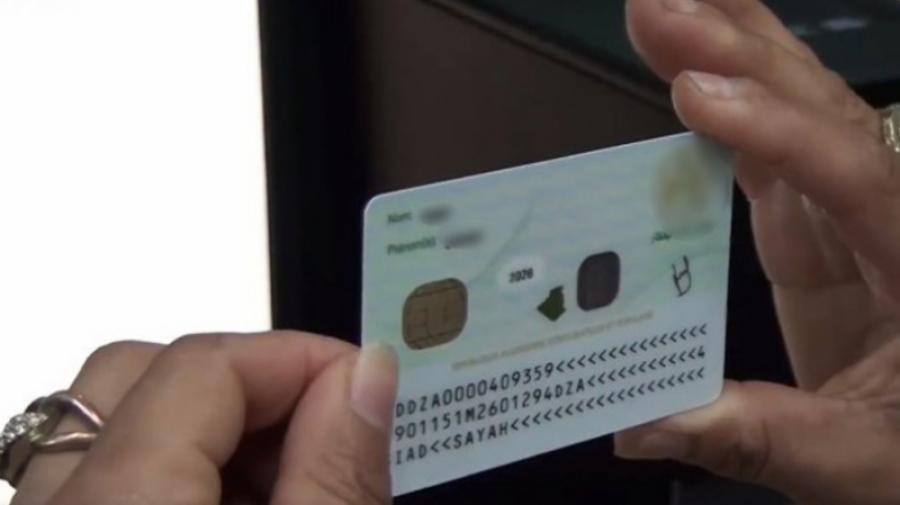 قداس: قانون بطاقة التعريف البيومترية أصبح مطابق للمعايير