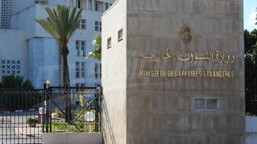 تونسية مقيمة في مونريال توجه نداء لوزارة الخارجية