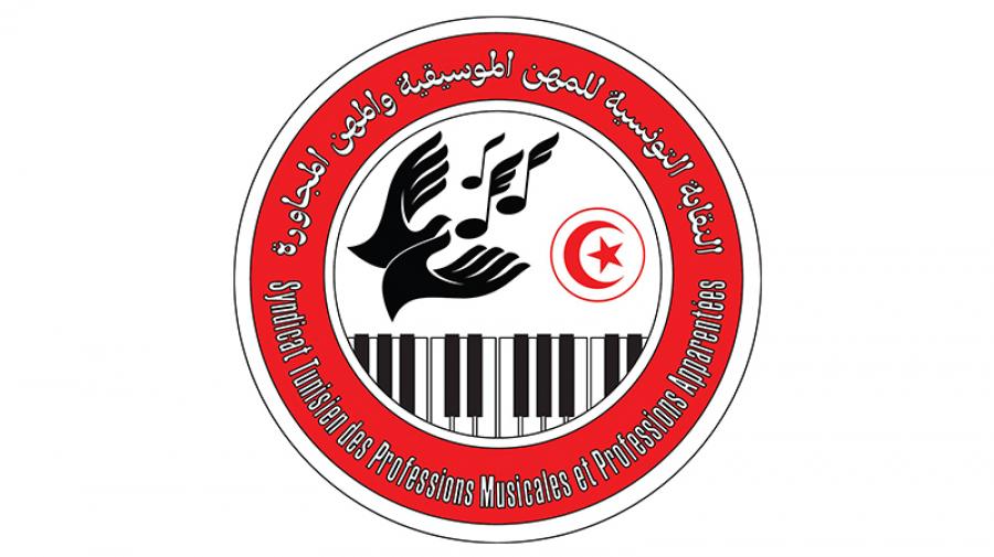 مطالبة بالعودة للنسخة الأصلية لمشروع قانون تنظيم المهن الموسيقية