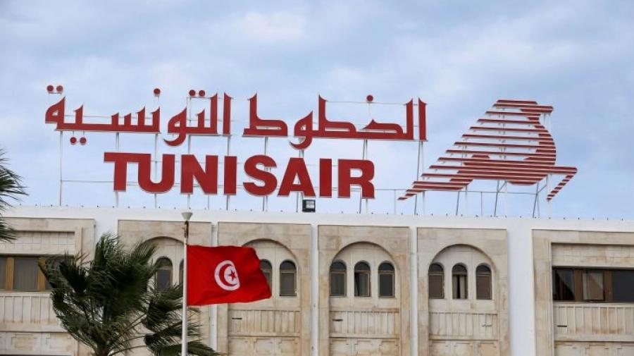 إلغاء الندوة الصحفيّة لألفة الحامدي