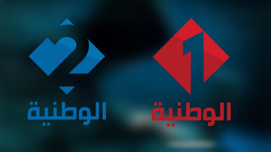 اختراق مواقع التلفزة التونسيّة