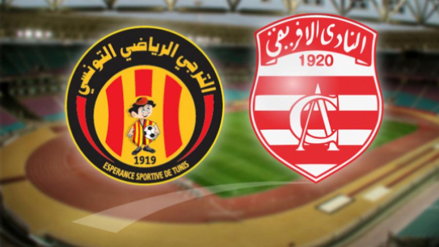 غدا: المواجهة رقم 134 بين النادي الإفريقي والترجي الرياضي