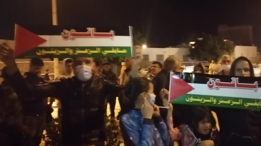 وقفة تضامنية لأهالي تطاوين مع الشعب الفلسطيني