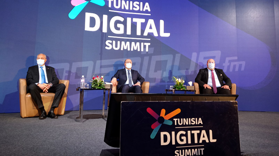 هدار:إطلاق منظومة Eventoo في افتتاح قمة تونس الرقمية 2021
