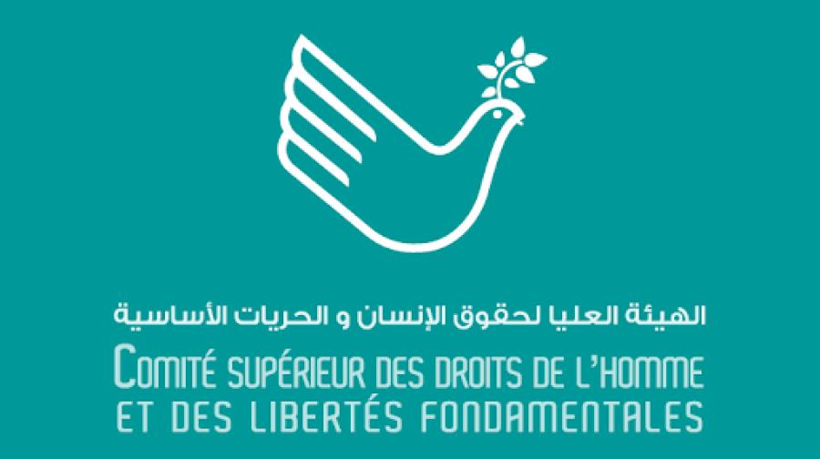 هيئة حقوق الانسان والحريات الأساسية تحذّر مما آلت إليه الأوضاع في تونس