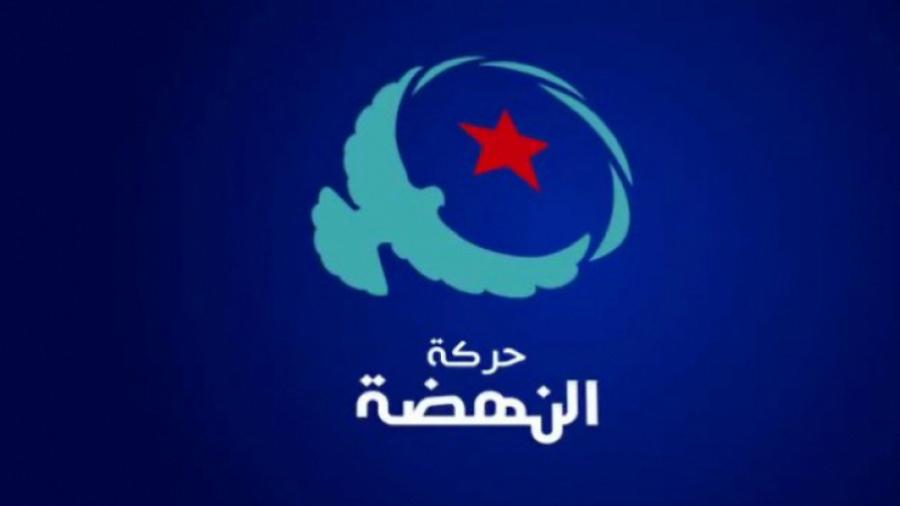 النهضة: عدم ختم سعيّد لقانون المحكمة الدستورية خرق مستمر للدستور