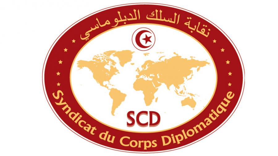 نقابة السلك الدبلوماسي:الحركة السنوية لم تستجب للمعايير المتفق عليها