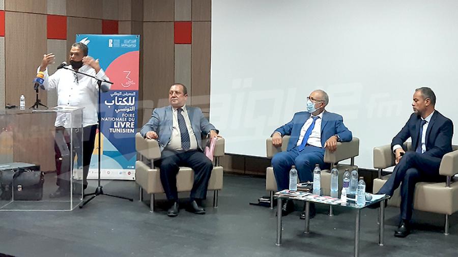 انطلاق فعاليات المعرض الوطني للكتاب التونسي في دورته الثالثة