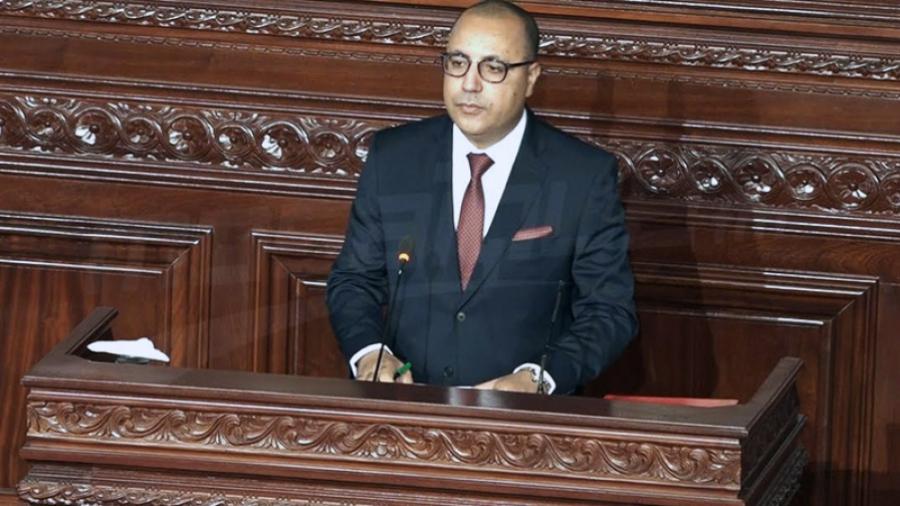 المشيشي في البرلمان بسبب أحداث سيدي حسين وتصريحات سعيّد