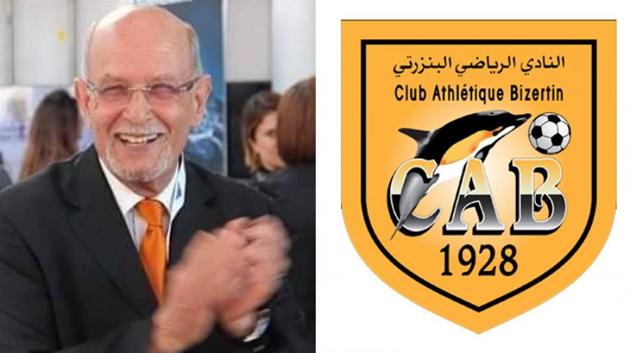 رئيس سابق للنادي البنزرتي : النادي في طريق الاندثار وجب انقاذه