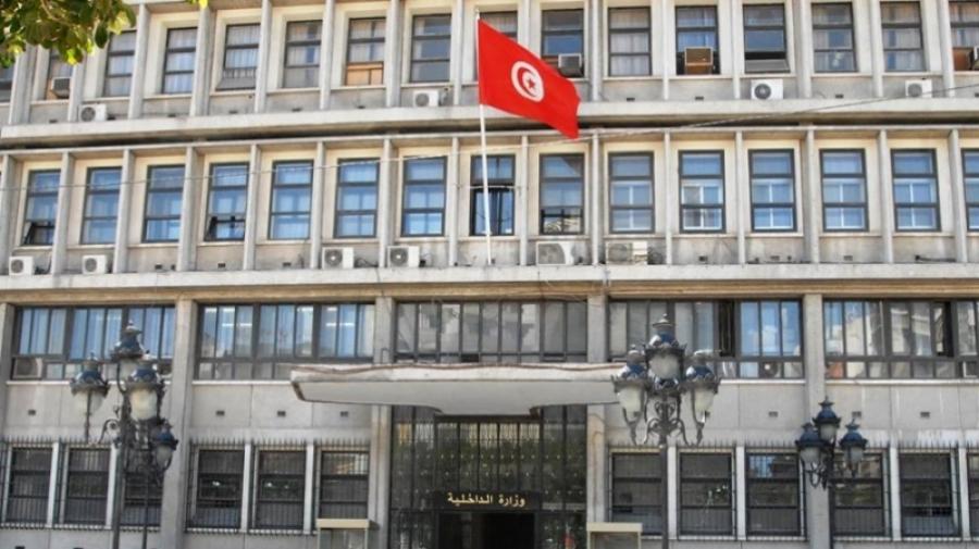الداخلية : القائمة الجديدة لمديري الإدارات المركزية