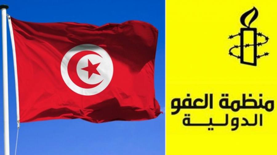 العفو الدولية تدعو سعيد إلى التعهّد علنا باحترام حقوق الإنسان وحمايتها