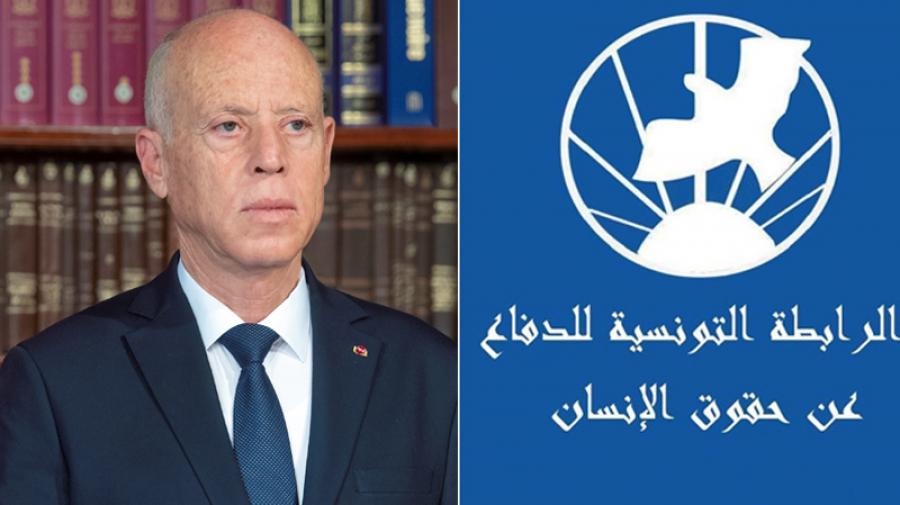 الطريفي: سعيّد أكد العودة إلى الشرعية الدستورية في أقرب الآجال