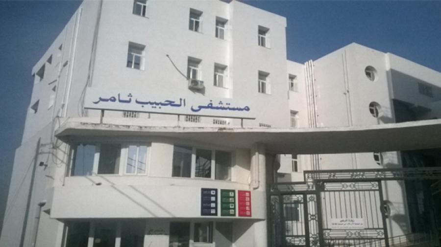 مستشفى الحبيب ثامر: يؤكد أن الجثمان ليس لوالدته..والإدارة تُصرّ!