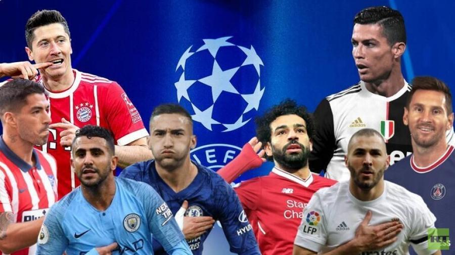 قرعة ''مجموعات'' دوري أبطال أوروبا تفرز مواجهات نارية