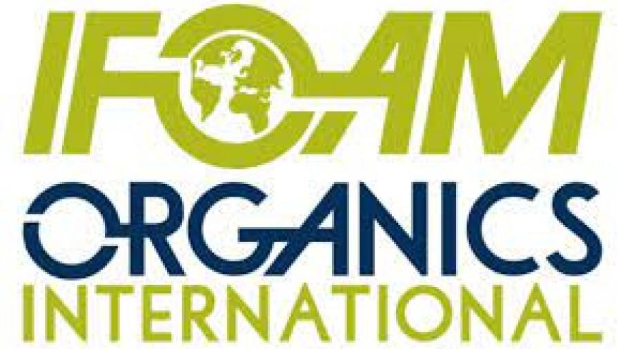تونس تحتضن المؤتمر العالمي للزراعة البيولوجية 2024