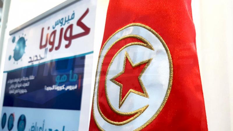 312 cas de coronavirus en Tunisie