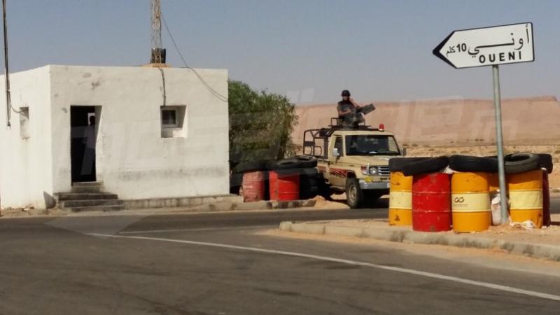 A.I dénonce les restrictions au droit de circuler en Tunisie