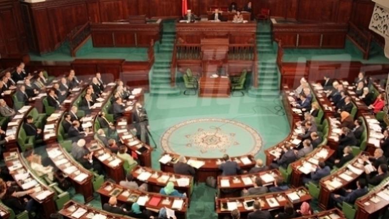 Adoption du rapport relatif aux PLF et budget de l'Etat 2021