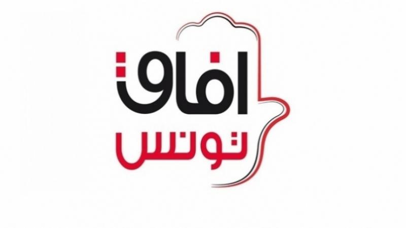 Afek Tounes contre l'amendement de la loi électorale