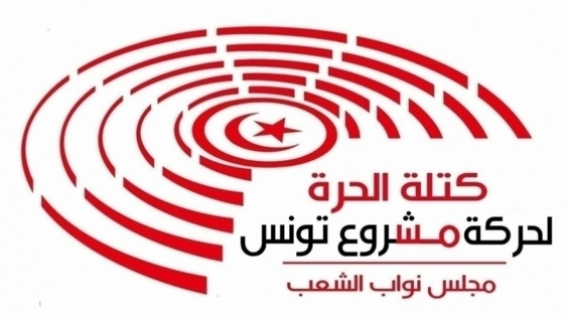 Affaire d'espionnage : Machrou Tounes demande une enquête
