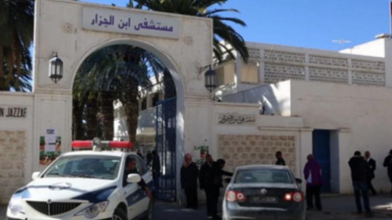 Affaire eau de cologne:21 personnes sorties de l'hôpital