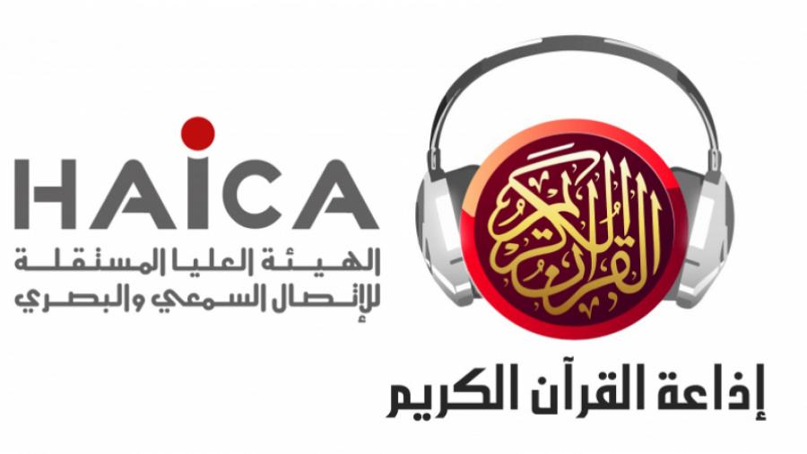 Affaire Jaziri-Haica : La cour d'appel tranche