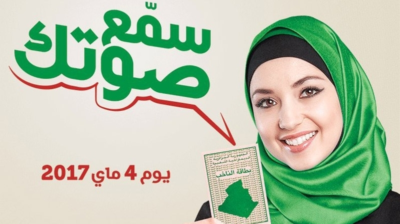 affiches-législatives-algérie