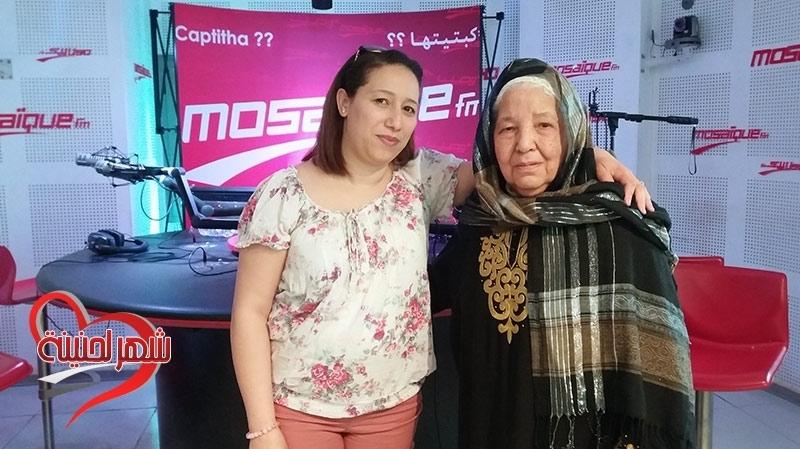 Ahlem et sa belle-mère, une histoire  qui échappe à la ''règle''