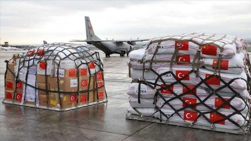 aides Turquie