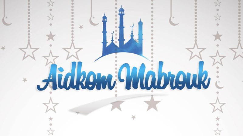 Aïdkom Mabrouk
