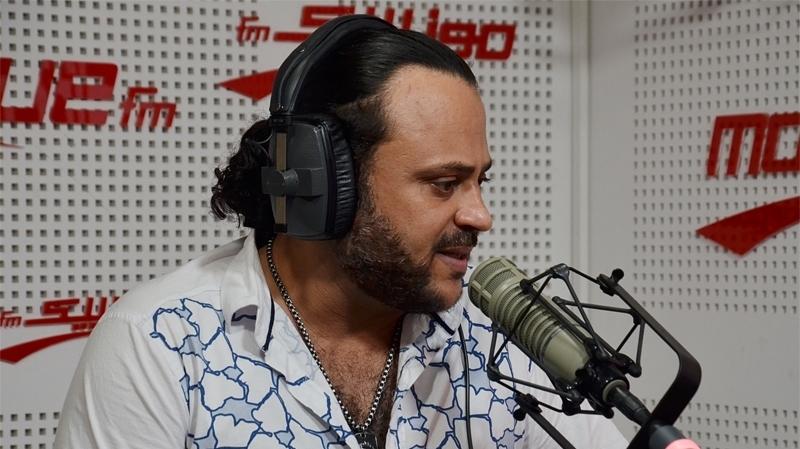 Akram-Mag
