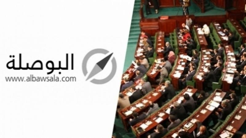 Al Bawsala