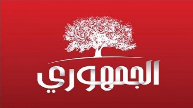 al-jomhouri
