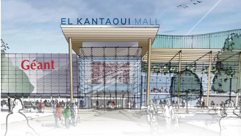 Al Kantaoui Mall