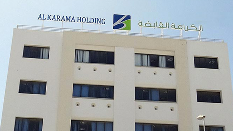 Al Karama Holding: cession de 100% du capital de la société Alpha Ford