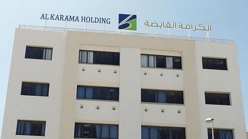 Al Karama Holding finalise la cession de la STTG