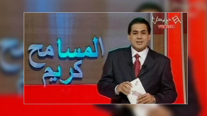 Al Moussameh Karim