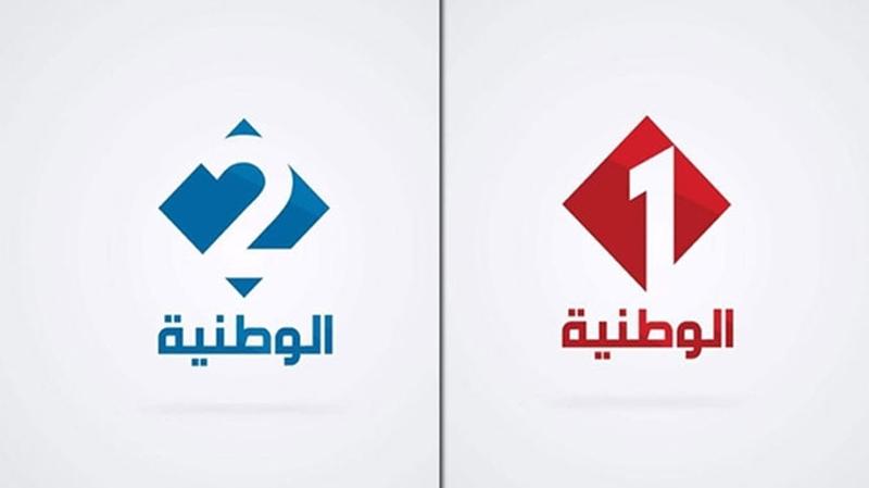 Al Wataniya 1 et 2