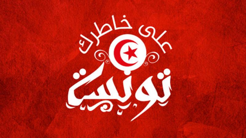 Ala Khatrek