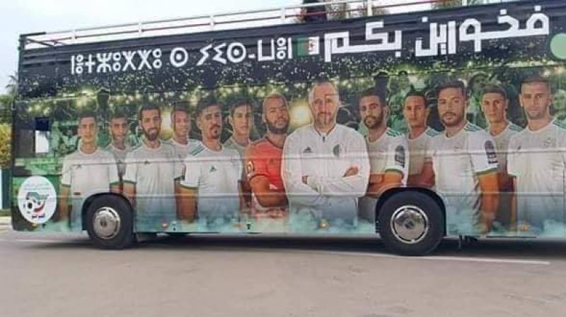 algérie-bus