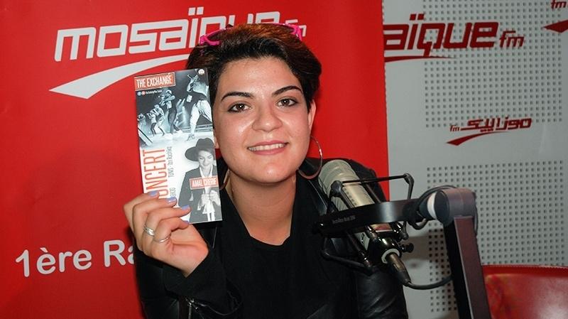 Amal Cherif