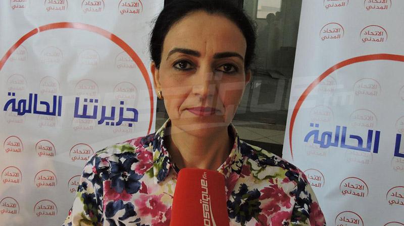 amel Karouia