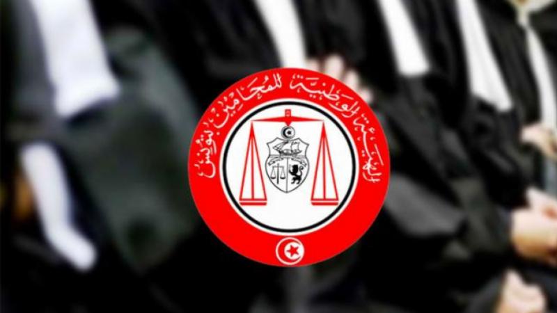 Amendement du décret-loi 116 : L'Ordre des avocats réagit