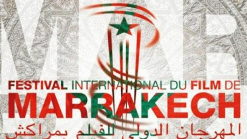 Annulation du festival du film de Marrakech 2017