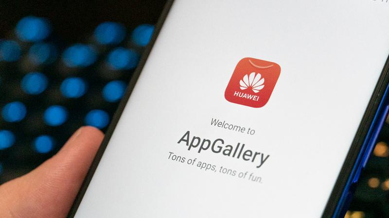 APPGALLERY: la nouvelle plateforme Huawei, une plateforme révolutionna