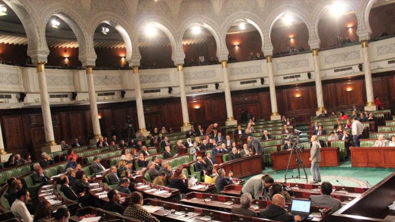 ARP: Des députés déplorent le refus de la prime spéciale des agents