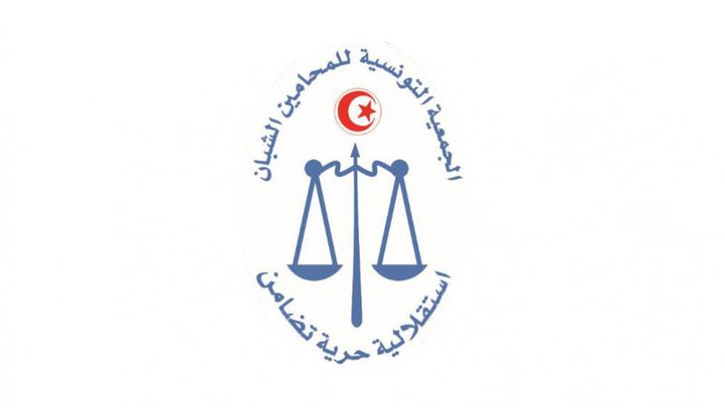 association des jeunes avocats