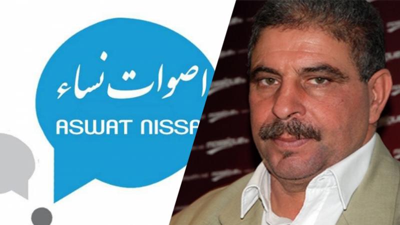 'Aswat Nissaa' : Des violations procédurales dans l'affaire Makhlouf