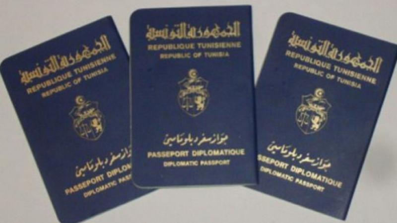 Attayar refuse les passeports diplomatiques aux députés